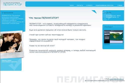 телефонный справочник 2012 павлодар