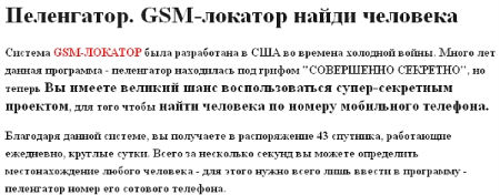 поиск людей по адресу ульяновск